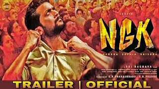 NGK - Official Teaser | Surya | Sai Pallavi | Rahul Preet Singh | Selvaraghavan | Yuvan Shankar Raja