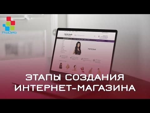 Этапы создания Интернет-магазина на Opencart 2 #47