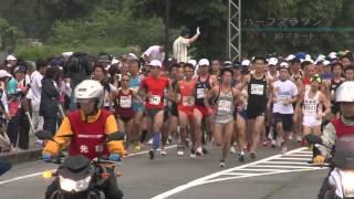 第34会兵庫神鍋高原マラソン全国大会