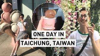 在台中南非人的一天 🍦 Stationery, art and ice cream in Taichung