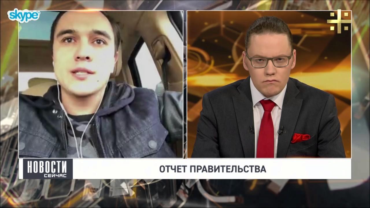 Владислав Жуковский: Отчет Правительства серьезно воспринимать невозможно