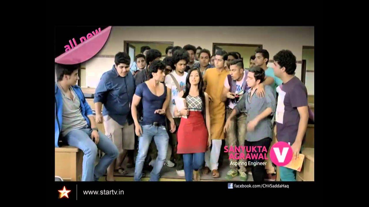 Sadda Haq My Life My Choice Channel V New Show Promo