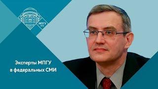 Как и почему страны Прибалтики вошли в состав СССР Доцент МПГУ Ю А Никифоров на радио Спутник