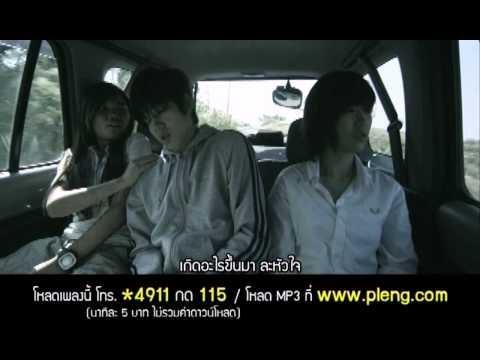 """""""ว้าวุ่น"""" (OST. บางกอกกังฟู) - แก้ว FFK [MV HD]"""