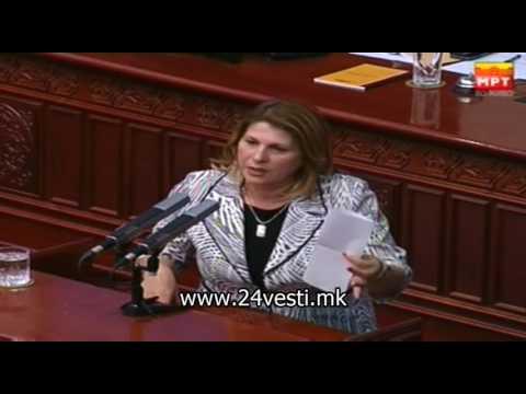 ВМРО-ДПМНЕ обвинува за неовластено потпишување на извештајот на комисијата за финансирање и буџет