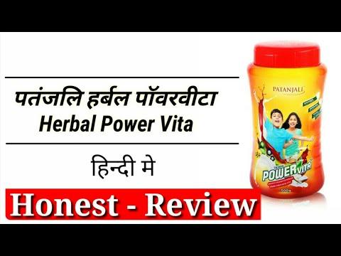 patanjali-power-vita-benefits-and-review