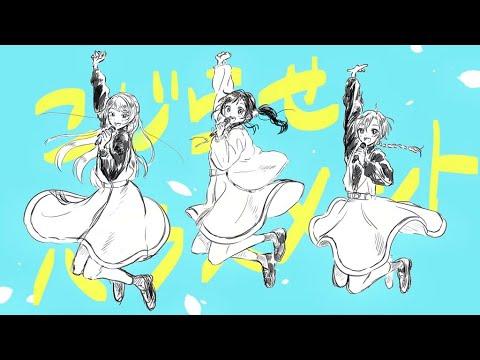【坂道48アイドル編】こじハラってアイドルがいるらしい【#緑仙の独りカラオケ】