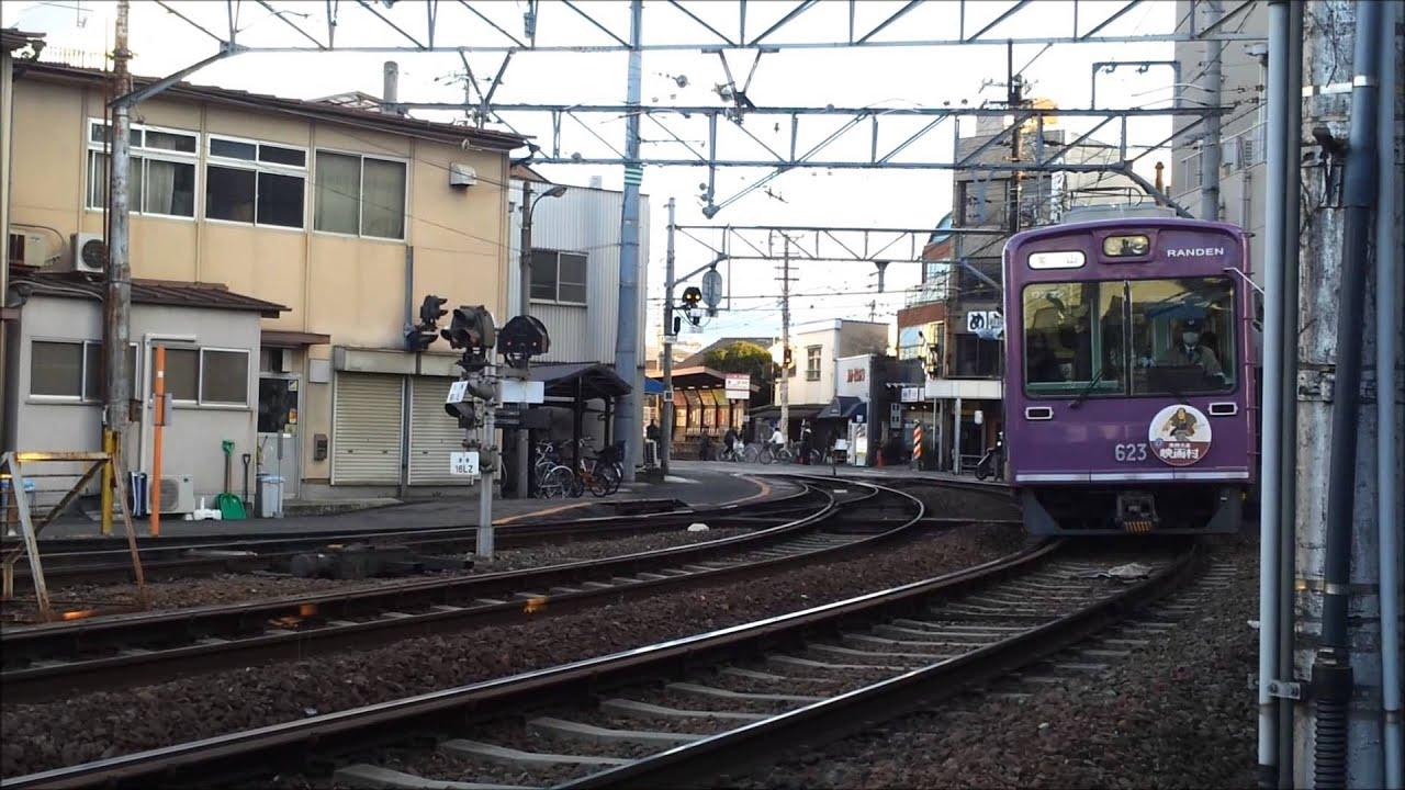 京福電気鉄道(嵐電) 嵐山本線 2013年01月10日 - YouTube