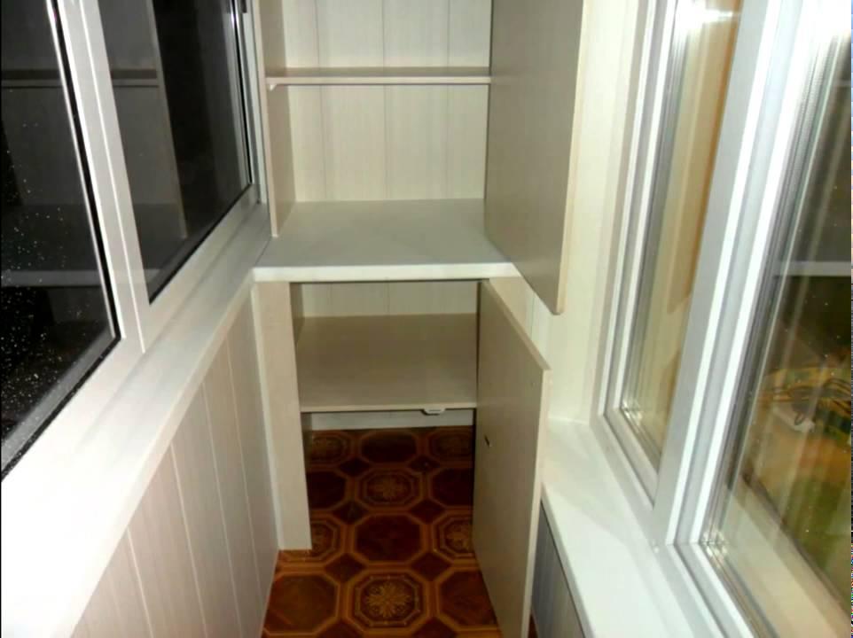 Пример отделки маленького балкона в хрущёвке слайдшоу - yout.