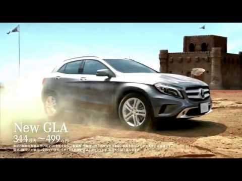 Mercedes Benz Gla Mario Go TVCM | automobile transport services, | automobile loan calculator,