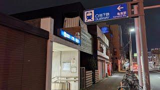 名古屋市営地下鉄東山線 亀島駅