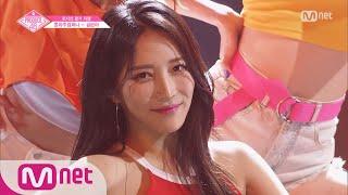 PRODUCE48 [단독/직캠] 일대일아이컨택ㅣ김현아 - Jax Jones ♬Instruction @댄스_포지션 평가 180720 EP.6