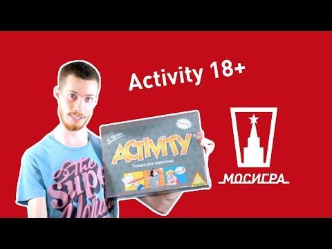 Настольная игра Активити 18+