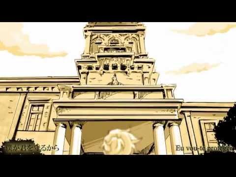 Len - Servant of Evil ~Classical Version~ [Legendado PT]