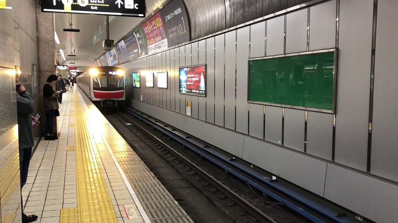大阪地下鐵御堂筋線30000系進站(本町) - YouTube