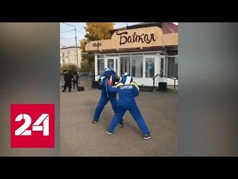 Женский бокс: в Улан-Удэ замерзших спортсменок из жарких стран одели и обогрели - Россия 24