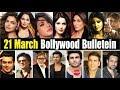 Entertainment Jagat Ki Tamam Khabrein | 21 March 2018 | Bollywood Latest News and Gossips