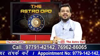 हर  औरत के लिए ज़रूरी है ये शो।I The Astro OPD -118
