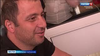 Вести Карачаево-Черкесия 31.07.2020
