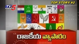 Will India become a corruption-free country ? | Top Story #2 | TV5 News