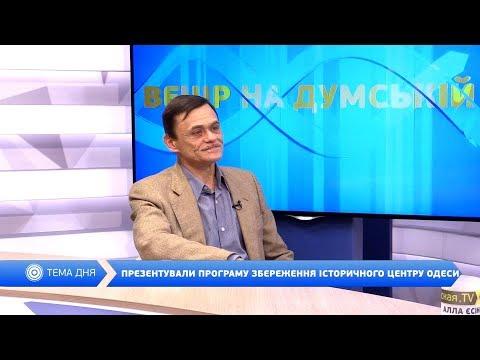 DumskayaTV: Вечір на Думській. Юрій Нікітн, 17.01.2019