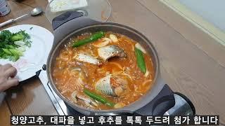 ☆생 고등어 김치찜- 맛이 떨어지는 김치나 묵은김치가 …