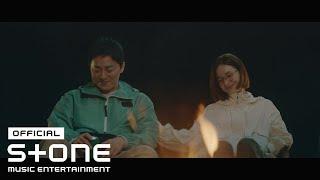 Download [슬기로운 의사생활 시즌2 OST Part 12] 전미도 (JEON MI DO) - Butterfly