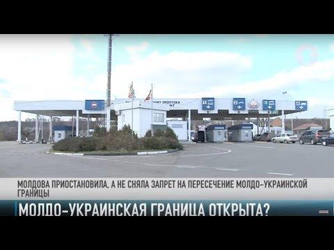 Молдова приостановила, но не сняла запрет для наших авто