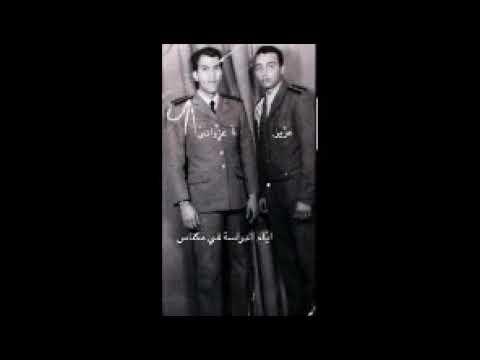 Download l'histoire de Aziz et Khazouani