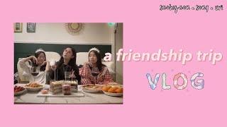 [여행 vlog] 친구…