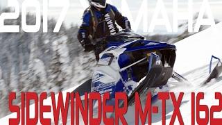 STV 2017 Yamaha Sidewinder M-TX 162