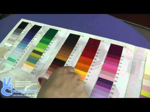 Выбор цвета натяжного потолка в Кривом Роге