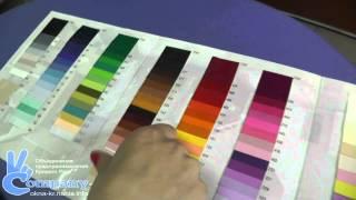видео Цвет натяжного потолка
