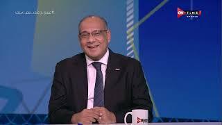 ملعب ONTime - عمرو الدردير:أعتقد أن جنش لن يستمر في الزمالك