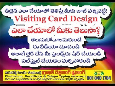 Visiting Card Complete Design