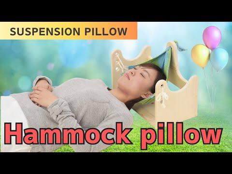 """""""Hammock Pillow """"JAPAN NHK WORLD great gear MI-story"""