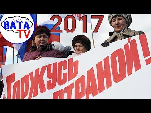 Итоги года: Что у России лучше всего получилось