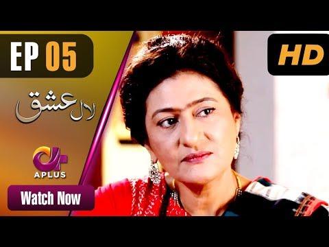 Laal Ishq - Episode 5  - Aplus