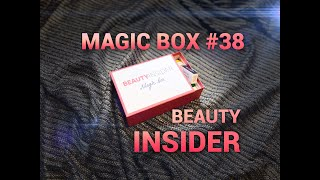 Бьюти бокс Beauty insider Magic Box 38 Распаковка расчёт выгоды бокса