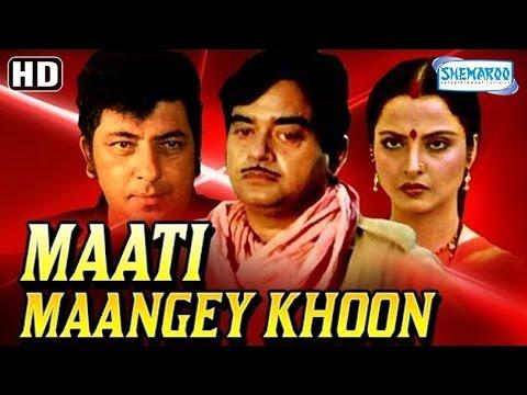 Maati Maangey Khoon {HD} Shatrughan Sinha - Raj Babbar - Rekha - Reena Roy Movie(With Eng Subtitles)