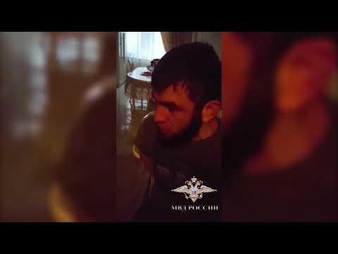 Сотрудники МВД России совместно с ФСБ России задержали участников организованной группы, подозре...