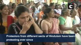 Sabarimala row: Protests continue against women's entry into Sabarimala Temple