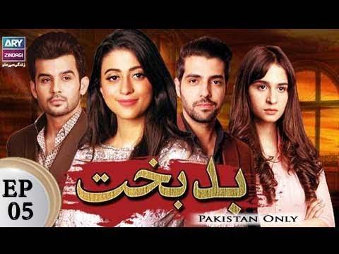 Badbakht - Episode 05 - ARY Zindagi Drama