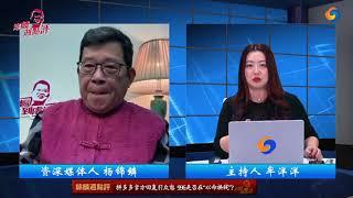 """拼多多官方回复引众怒 996是否在""""以命换钱""""? - YouTube"""