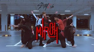 "[SVNEAST] Stray Kids ""MIROH"" 