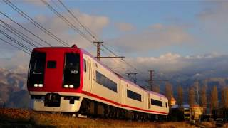 2018 長野電鉄 特急1000系「ゆけむり」2100系「スノーモンキー」点描