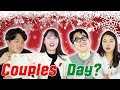 What Koreans Think About Christmas [Korean Bros]