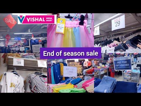 Vishal Mega Mart End Of Season Sale | Vishal Mega Mart Latest Offer | Buy 1 Get 1 Free Offer
