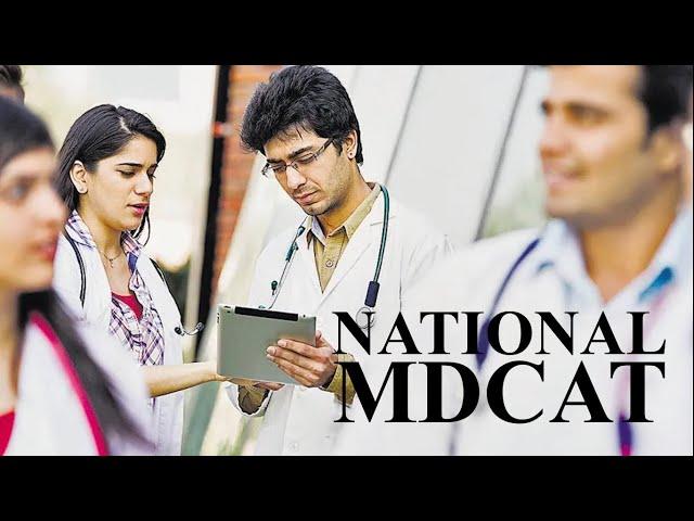 MDCAT Aptitude Test Classes