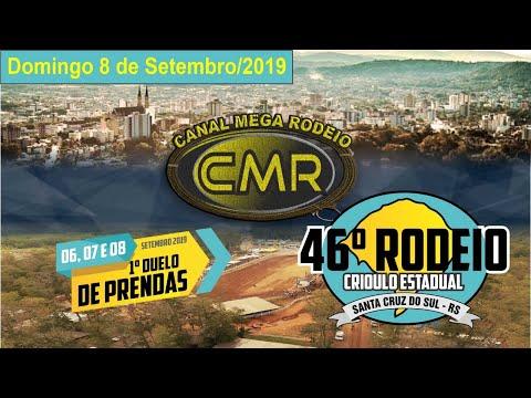 46º Rodeio Crioulol Estadual De Santa Cruz do Sul -RS  Domingo